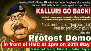 KALLURI, YOU ARE NOT WELCOME  IN OUR UNIVERSITIES!