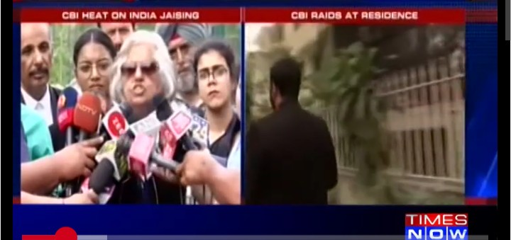Statement condemning this morning's CBI raids at the home & offices of Indira Jaising, Anand Grover, Lawyers Collective.