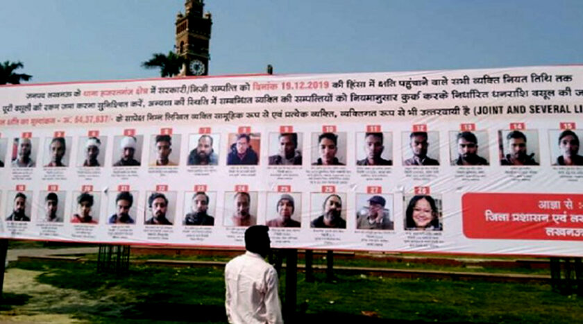 Lucknow Hoarding Case